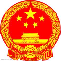 Kedutaan China